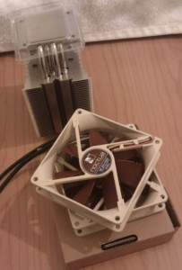2 Fans and a Heat Dissipation Tower